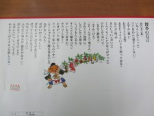 IMG_0404[1]