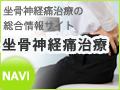 banner120_zakotu90