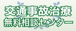 jiko_bnr
