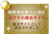 nintei_noukousoku